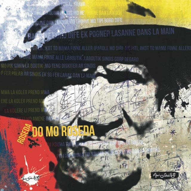 Mo Roseda - Rs 20,000